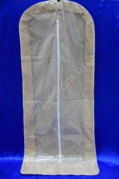 Чехол для платья коричневый полузакрытый с расширением (170*60) арт. 038-004