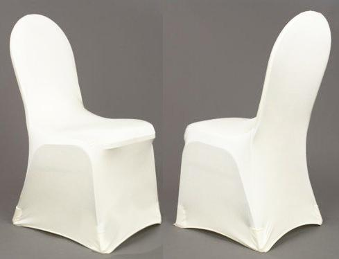 Чехол на стул универсальный белый без выреза (В НАЛИЧИИ!) арт. 097-007