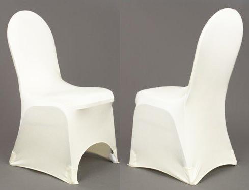 Чехол на стул универсальный белый с вырезом (В НАЛИЧИИ!) арт. 097-008