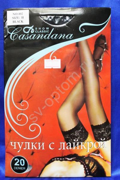 """Чулки """"Casandana"""" 20den. Черные. р.II арт. 030-014"""