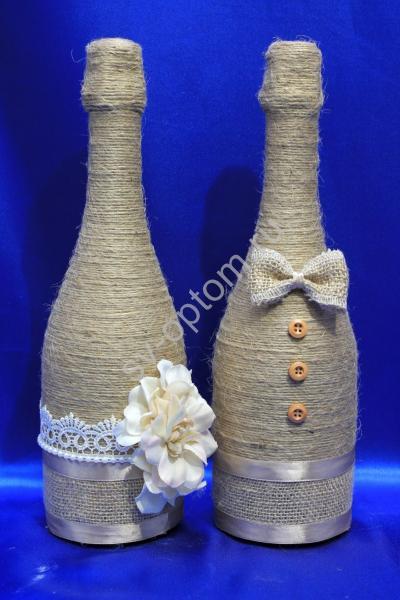 Шампанское в одежке арт. 046-004