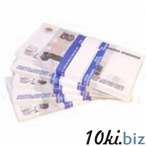 Шуточные деньги, 50 рублей (1 уп.) Сувенирные деньги в России