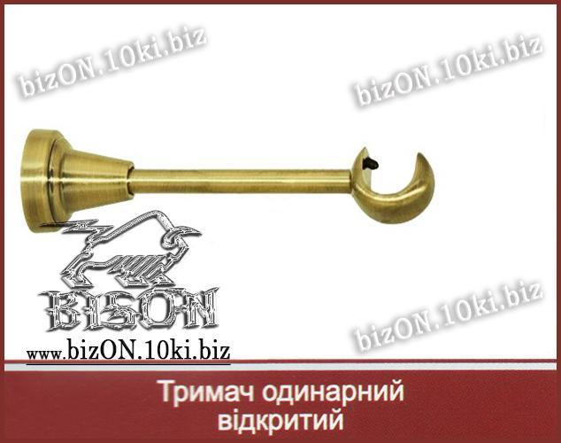 Антико   Кронштейн Одинарный Открытый    для трубы d= 25мм