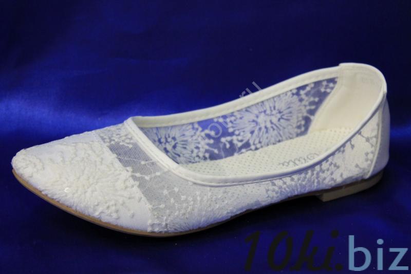Балетки Цвет: Белый арт. 3-036 Балетки женские, эспадрильи в России