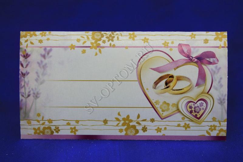 Банкетные карточки 20 шт. арт. 057-043