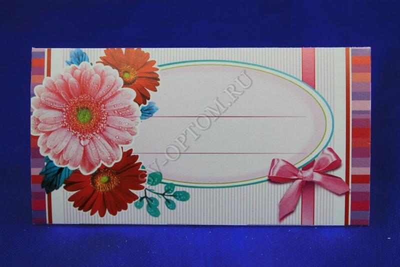 Банкетные карточки 20 шт. в упак-ке,  арт. 057-015