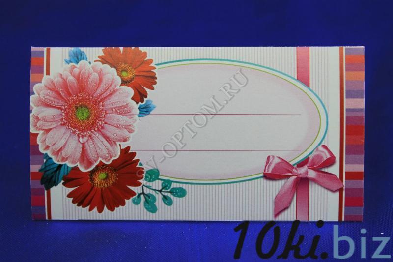Банкетные карточки 20 шт. в упак-ке,  арт. 057-015 Свадебные приглашения и рассадочные карточки в России