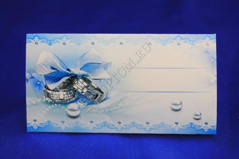 Банкетные карточки 20 шт. в упаковке,  арт. 057-036