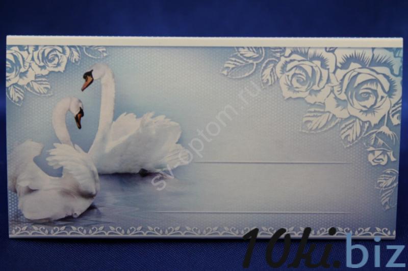 Банкетные карточки В-176, 20шт.в упак-ке, арт.057-024 Свадебные приглашения и рассадочные карточки в России