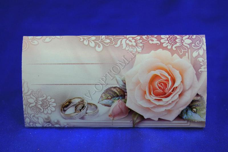 Банкетные карточки В-177 (20 шт. в упаковке), арт. 057-031