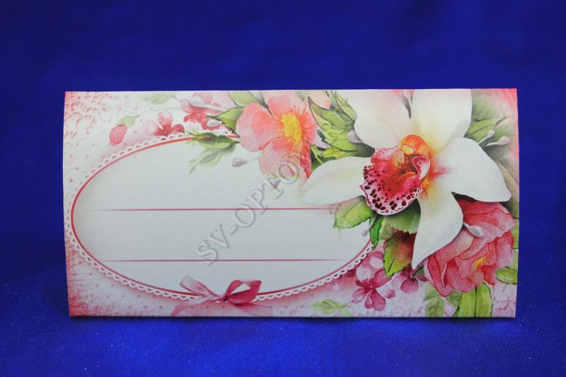 Банкетные карточки В-180, (20 шт. в упаковке), арт. 057-029