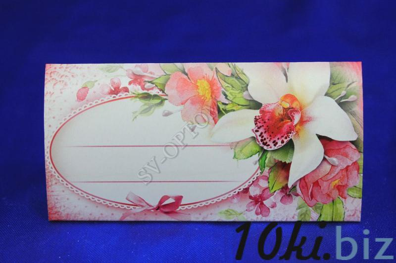 Банкетные карточки В-180, (20 шт. в упаковке), арт. 057-029 Свадебные приглашения и рассадочные карточки в России
