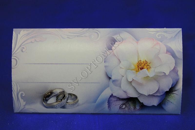 Банкетные карточки В-182 (20 шт. в упак.)  арт.057-006