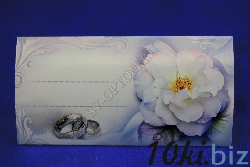 Банкетные карточки В-182 (20 шт. в упак.)  арт.057-006 Свадебные приглашения и рассадочные карточки в России