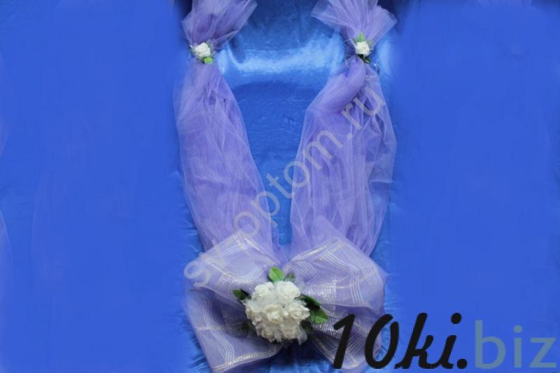 Бант с двумя лучами на радиатор и капот фиолетовый арт.120-119 Украшения для свадебных машин в России