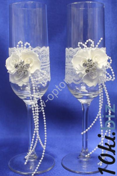 Бокалы ручной работы с брошкой арт. 045-143 Свадебные бокалы в России