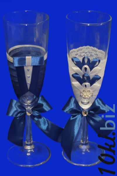 Бокалы ручной работы синие арт. 045-221 Свадебные бокалы в России