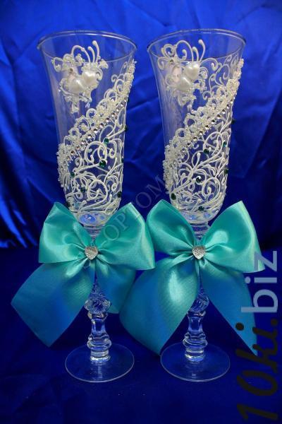 Бокалы с тиффани бантом арт. 045-355 Свадебные бокалы в России