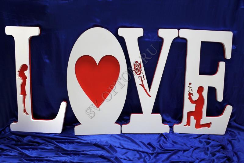"""Буквы """"LOVE Story"""" пенопласт. Высота 1м. арт. 005-002"""