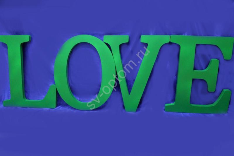 """Буквы """"LOVE"""" 153х50см (зеленый матовый) пенопласт арт. 005-017"""