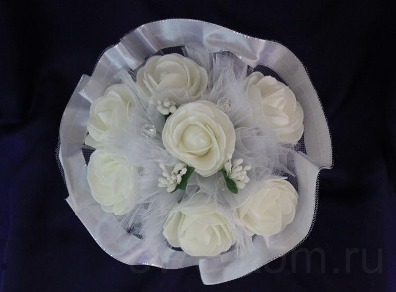 Букет Цвет белый арт. 020-268