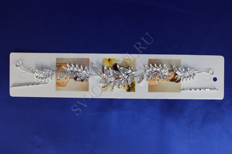 Гибкая диадема арт. 033-118