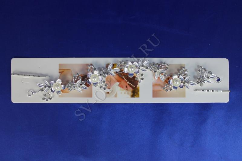 Гибкая диадема арт. 033-119