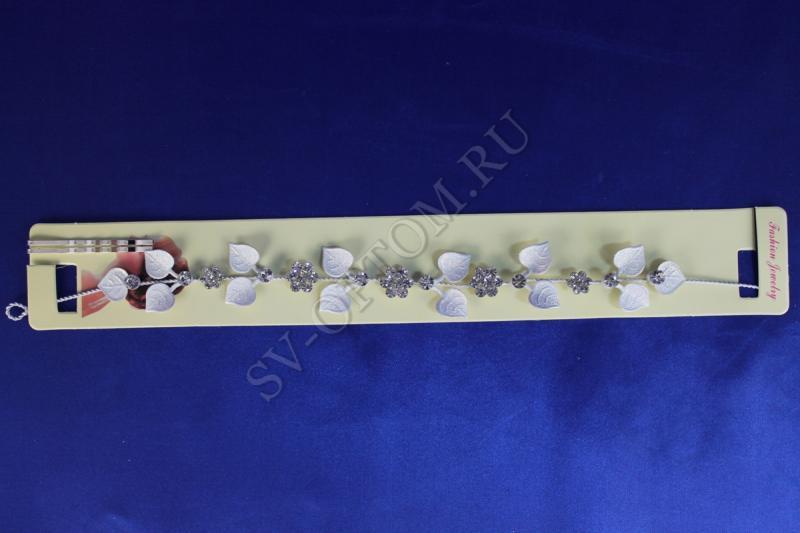 Гибкая диадема арт. 033-120