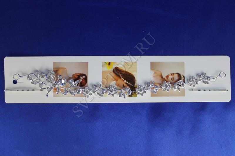 Гибкая диадема арт. 033-121