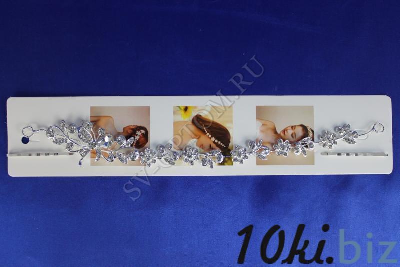 Гибкая диадема арт. 033-121 Диадемы в России