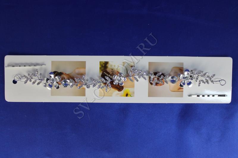 Гибкая диадема арт. 033-123