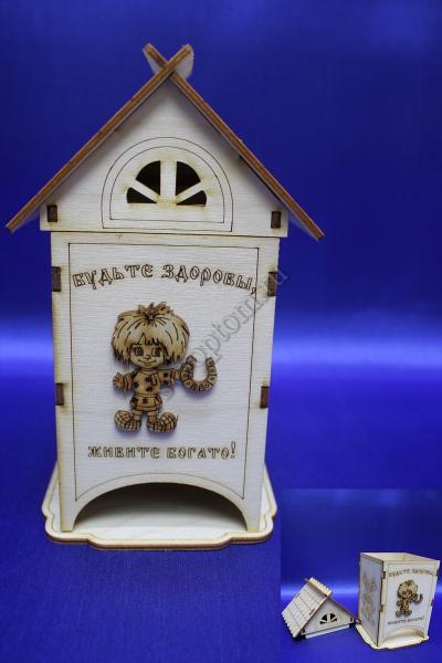 Домик для чайных пакетиков,арт.073-006