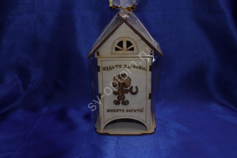 Домик для чайных пакетиков,арт.073-085