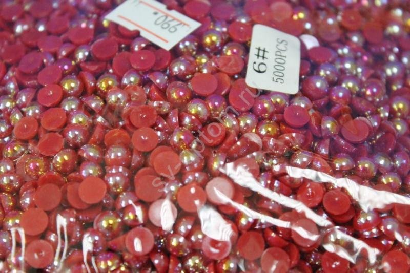 Жемчуг (половинки) красный перламутр 6мм 500шт. арт.142-062