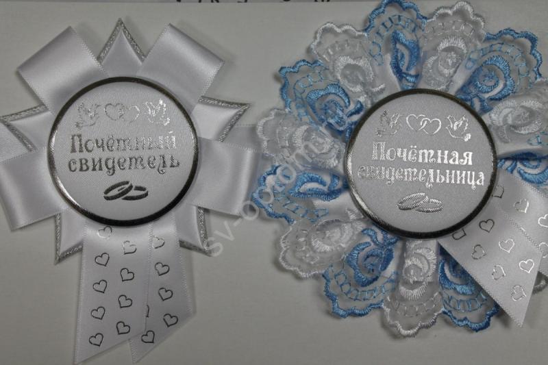 """Значки """"Орден и браслет"""" бело-голубые арт. 042-023"""