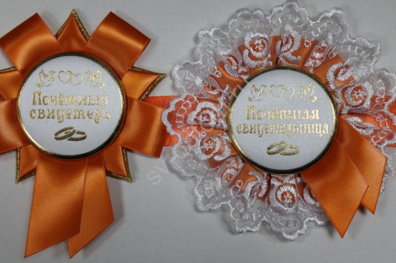 """Значки """"Орден и браслет"""" оранжевые арт. 042-022"""