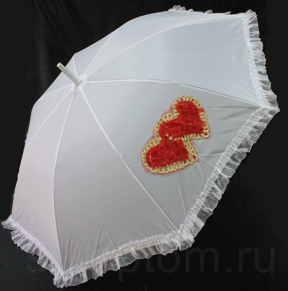 Зонтик белый с сердечками ручка трость арт. 031-030