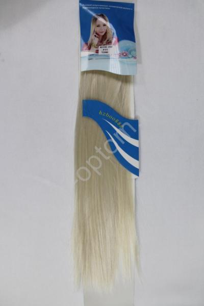 Искуственные волосы 50см 8прядей (color:122) арт. 040-031