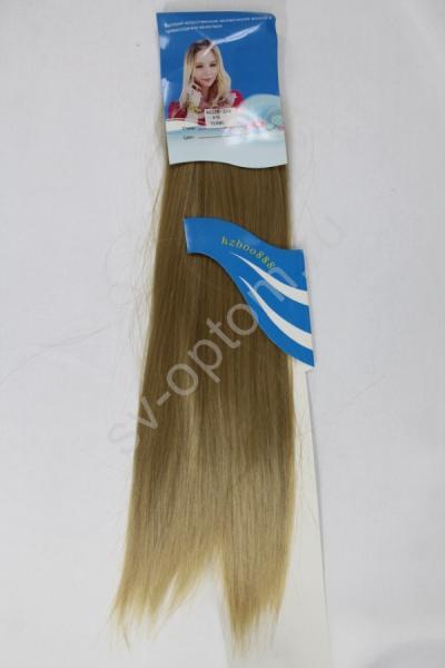 Искуственные волосы 50см 8прядей (color:16) арт.040-035