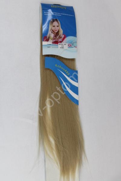Искуственные волосы 50см 8прядей (color:18) арт. 040-034