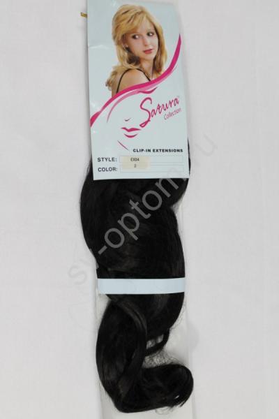 Искуственные волосы 50см 8прядей (color:2) арт. 040-048