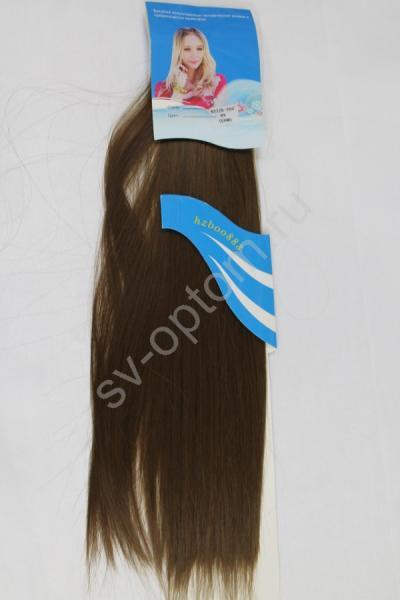 Искуственные волосы 60см 8прядей (color:9) арт. 040-041