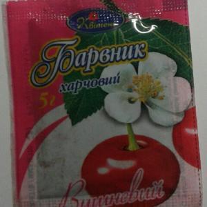 Фото Пищевые красители ,ароматизаторы. Пищевой краситель вишневый 5 гр