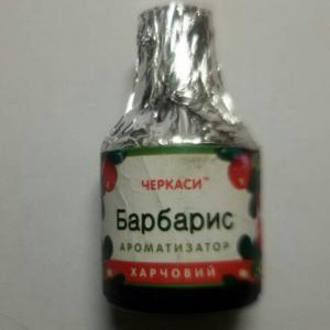 Фото Пищевые красители ,ароматизаторы. Ароматизатор пищевой Барбарис 5 мл.