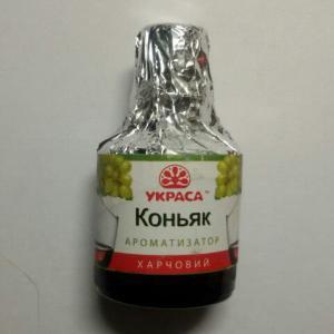Фото Пищевые красители ,ароматизаторы. Ароматизатор пищевой Коньяк 5 мл.