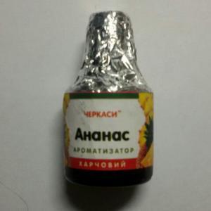 Фото Пищевые красители ,ароматизаторы. Ароматизатор пищевой Ананас 5 мл.