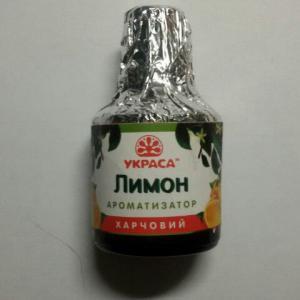 Фото Пищевые красители ,ароматизаторы. Ароматизатор пищевой Лимон 5 мл.