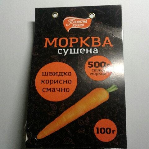 Морковь сушеная 100 гр