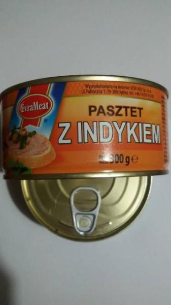 Индюшиный паштет EvraMeat 300 гр