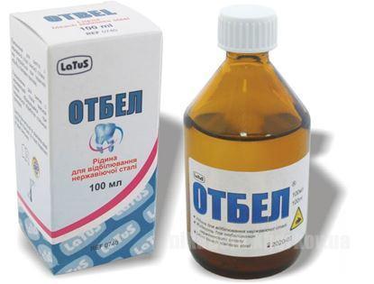 Фото Для зуботехнических лабораторий, МАТЕРИАЛЫ, Пластмассы и мономеры Latus Otbel